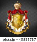 ロイヤル 王立 金のイラスト 45835737