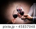 赤ワインで乾杯 45837048