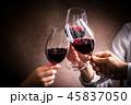 赤ワインで乾杯 45837050