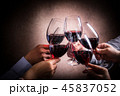 赤ワインで乾杯 45837052