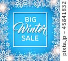 クリスマス 青 雪片のイラスト 45841832