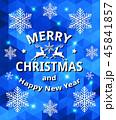クリスマス 新しい年 新年のイラスト 45841857