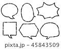 ふきだし 手描き ベクターのイラスト 45843509
