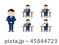 ビジネス ビジネスマン サラリーマンのイラスト 45844723
