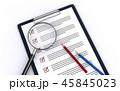 クリップボード 虫眼鏡 調査のイラスト 45845023