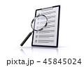 クリップボード 虫眼鏡 調査のイラスト 45845024