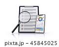クリップボード ルーペ 虫眼鏡のイラスト 45845025