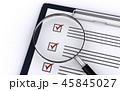 クリップボード 虫眼鏡 調査のイラスト 45845027
