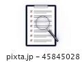 クリップボード 虫眼鏡 調査のイラスト 45845028