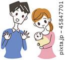 赤ちゃん 抱っこ 子育てのイラスト 45847701
