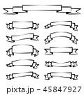 のぼり バナー リボンのイラスト 45847927