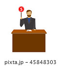 Cartoon Man Judge Jury Showing or Voting Hand Up. Vector 45848303
