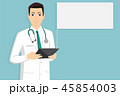 クリニック 医院 診療所のイラスト 45854003