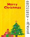 クリスマス プレゼント クリスマスツリーのイラスト 45855289