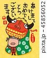 獅子舞 亥 亥年のイラスト 45856052