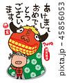 獅子舞 亥 亥年のイラスト 45856053