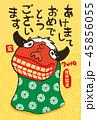 獅子舞 新年 年賀状のイラスト 45856055