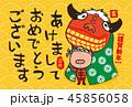 獅子舞 亥 亥年のイラスト 45856058