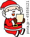 サンタ サンタクロース クリスマスのイラスト 45856121