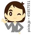 女性 OL ビジネスウーマンのイラスト 45857551