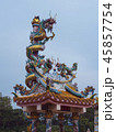 Dragon Sculpture Temple in China 45857754
