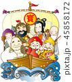 七福神 開運 縁起物のイラスト 45858172