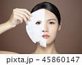 closeup young beauty face and facial mask 45860147