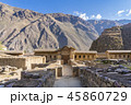 Ollantaytambo Ruins in Sacred Valley of Peru 45860729