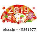 年賀状 亥 猪のイラスト 45861977