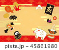 年賀状 正月 亥のイラスト 45861980