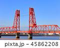 昇開橋 筑後川 橋の写真 45862208