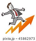 ビジネス ビジネスマン 上昇のイラスト 45862973