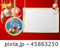 フレーム クリスマス 装飾のイラスト 45863250