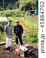 男性 農家 農業の写真 45864702