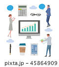 ビジネスイメージ イラスト パソコン IT ネットワーク セット 45864909