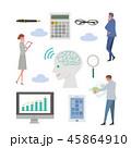 ビジネスイメージ イラスト パソコン AI ネットワーク 45864910