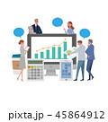 ビジネスイメージ イラスト 働く人々 45864912