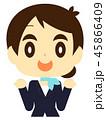 客室乗務員 フライトアテンダント 女性のイラスト 45866409