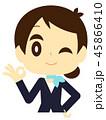 客室乗務員 フライトアテンダント 女性のイラスト 45866410