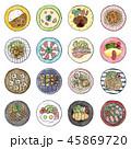 水彩 料理 食べ物のイラスト 45869720