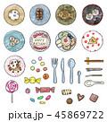 水彩 お菓子 デザートのイラスト 45869722