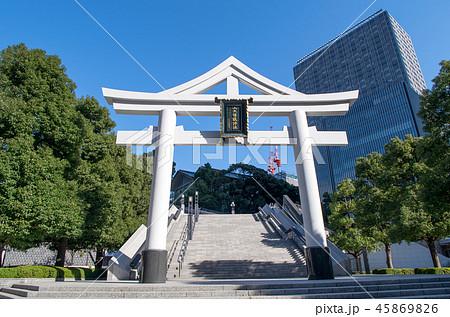 東京都 千代田区永田町 山王日枝神社 裏参道 大鳥居 45869826