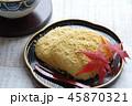 デザート スイーツ お菓子の写真 45870321