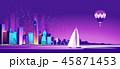 街 都会 都市のイラスト 45871453