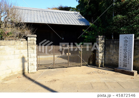 小金牧の牧士資料 千葉県白井市指定有形文化財 45872546