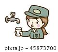 ベクター 水道 水のイラスト 45873700