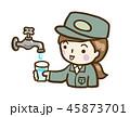 ベクター 水道 水のイラスト 45873701
