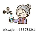 ベクター 水道 水のイラスト 45873891