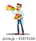 ベクトル 食 料理のイラスト 45874166