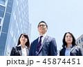 ビジネスチーム 45874451